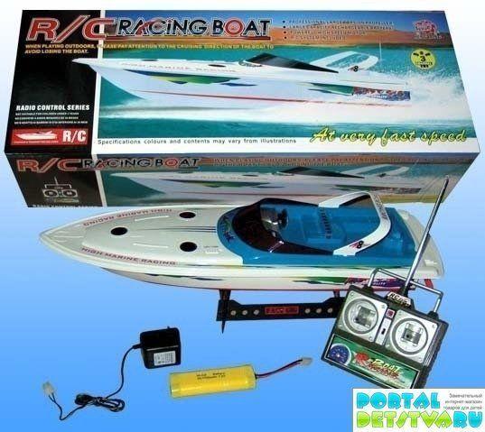 Как сделать чтобы лодка на пульте управления 306